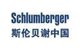 创选宝防静电地胶用于上海斯伦贝谢