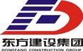 东方建设集团