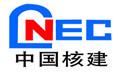 中国核工业华兴建设
